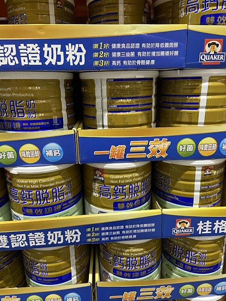 [COSCO代購] C65665 QUAKER 桂格雙認證 雙認證高鈣脫脂奶粉 2000公克