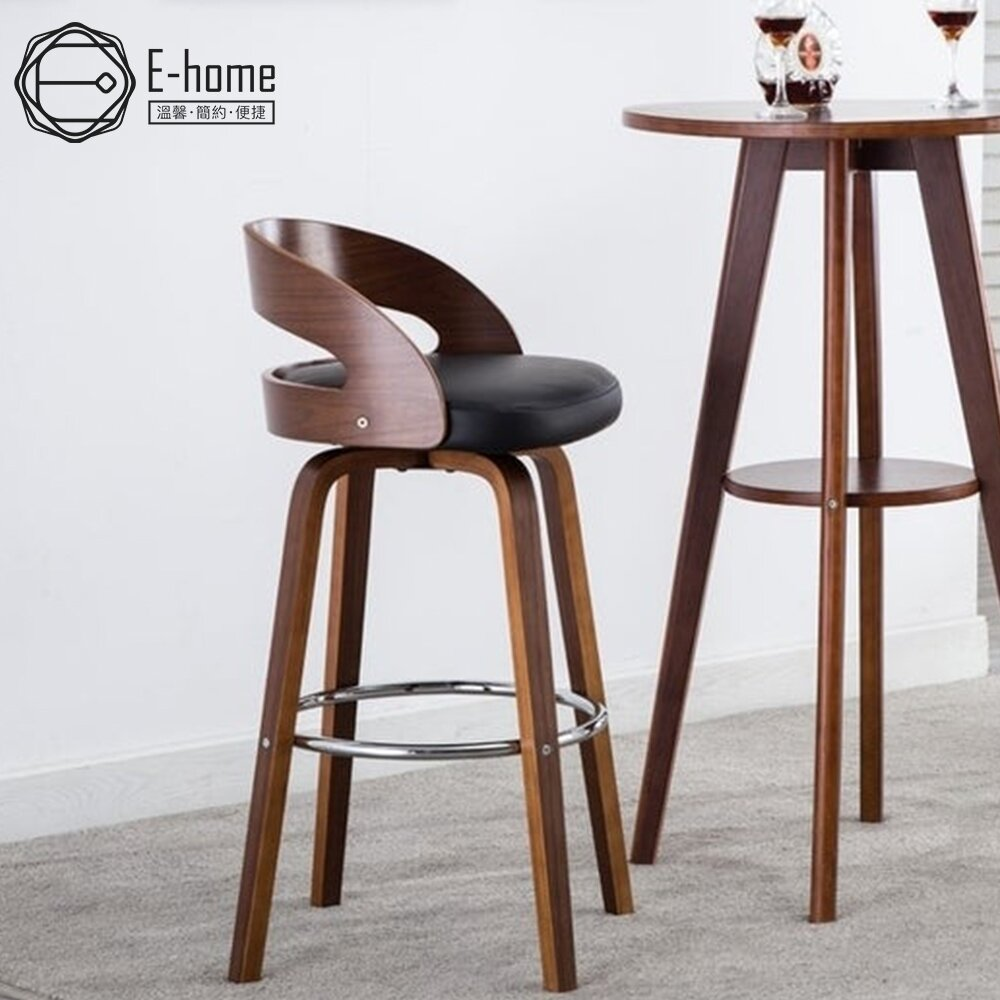 E-home Remy瑞米旋轉固定腳吧檯椅-座高71cm-兩色可選