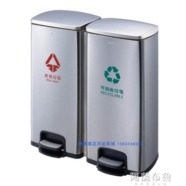 垃圾桶 室內不銹鋼分類垃圾桶可回收果皮箱酒店辦公家用廚房帶蓋腳踏收納 MKS阿薩布魯