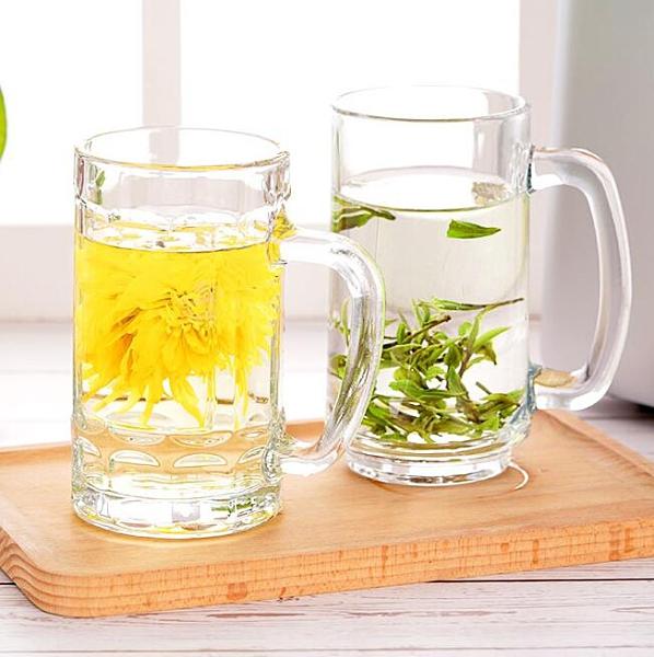 茶杯 玻璃杯家用杯子水杯套裝啤酒杯扎啤杯泡茶喝水大容量加厚帶把茶杯【快速出貨八折下殺】