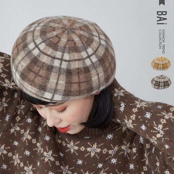 貝蕾帽 紮實感撞色格紋混毛毛呢料畫家帽-BAi白媽媽【306231】