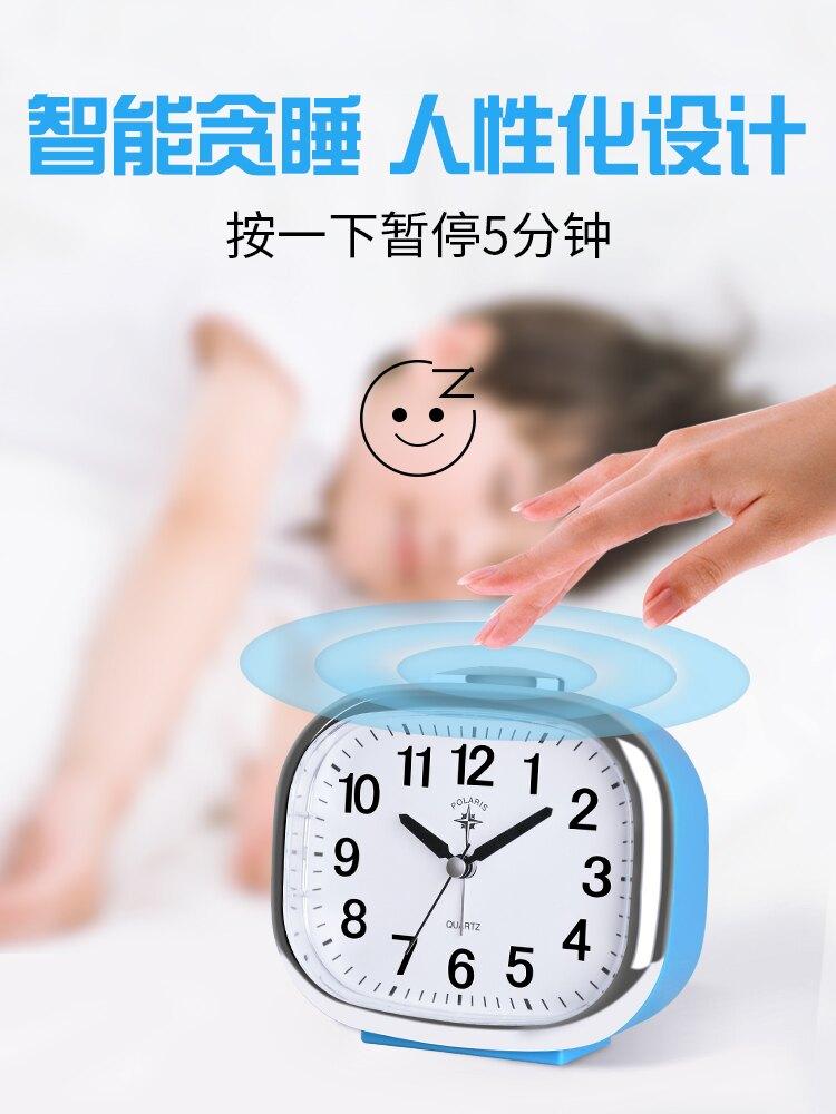 北極星學生用小鬧鐘靜音個性兒童時鐘鬧鈴臥室夜光簡約床頭電子表