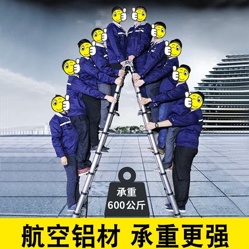 伸縮梯多功能人字梯工程梯加厚家用梯子鋁合金折疊梯便攜直梯 【私人小鋪】
