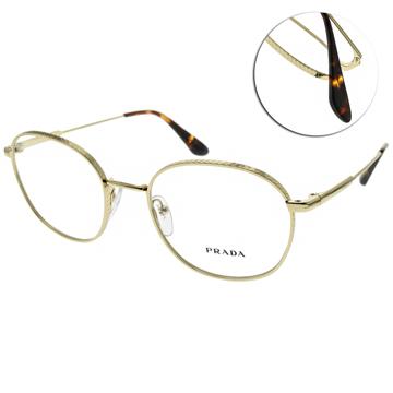 PRADA 光學眼鏡 設計圓框款(金) #PR53WV 5AV-1O1