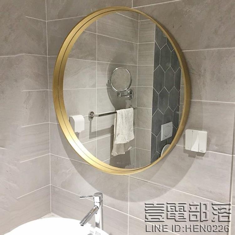 北歐木質圓形鏡子壁掛簡約梳妝臺裝飾鏡搭配洗手間浴室鏡黃銅金色yh