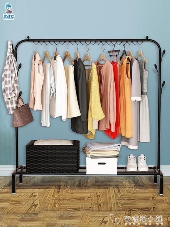 晾衣架落地陽台曬衣桿臥室內曬架簡易摺疊單桿式家用涼掛衣服架子yh