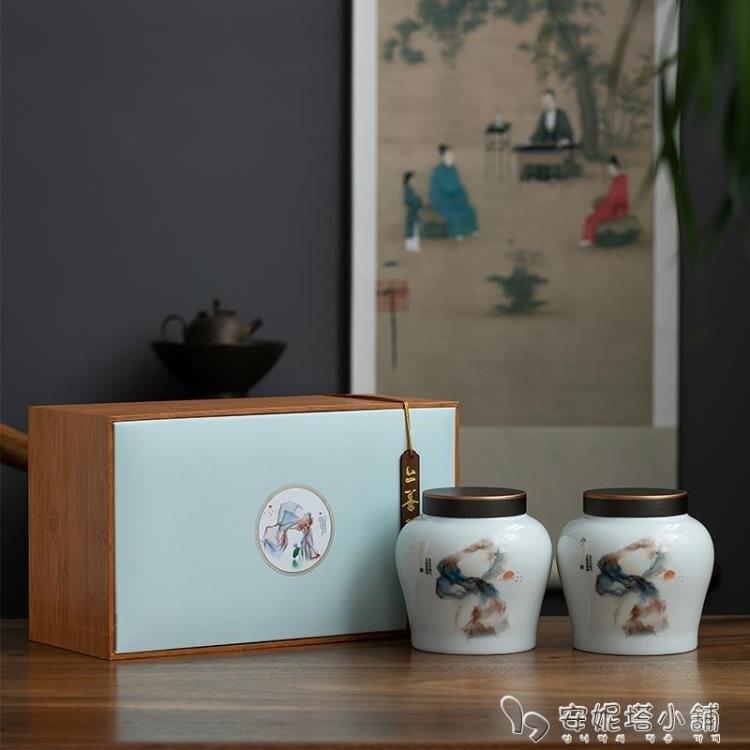 茶葉罐禮盒裝空盒通用包裝盒中號大號雙罐防潮密封紅茶綠茶白茶yh