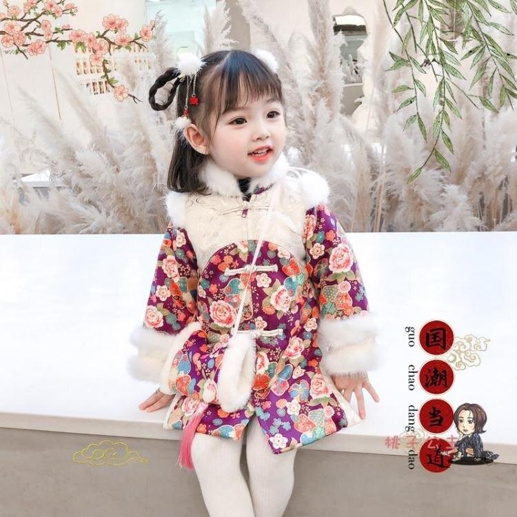 女童拜年服 漢服棉襖女童秋冬裝兒童旗袍周歲衣服過年拜年服唐裝中國風潮