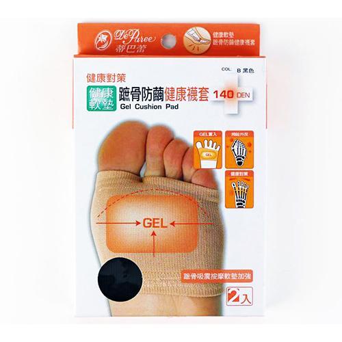 蒂巴蕾 140D蹠骨防繭健康襪套HF-0405【愛買】