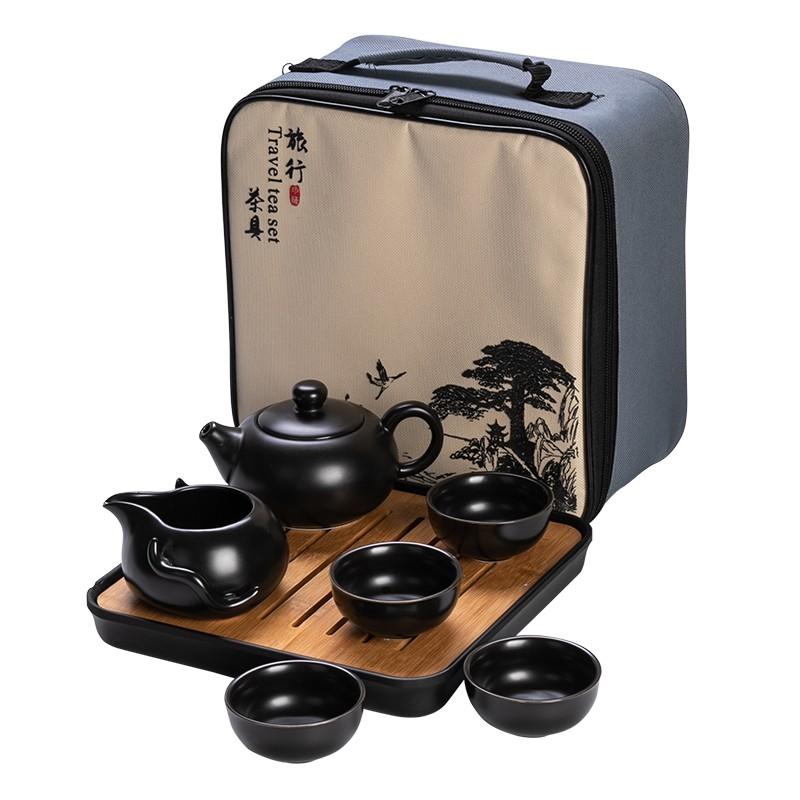 新上架-茶具 陶瓷旅行茶具便攜收納茶盤套裝簡約一壺四杯LOGO定制茶杯禮品回禮