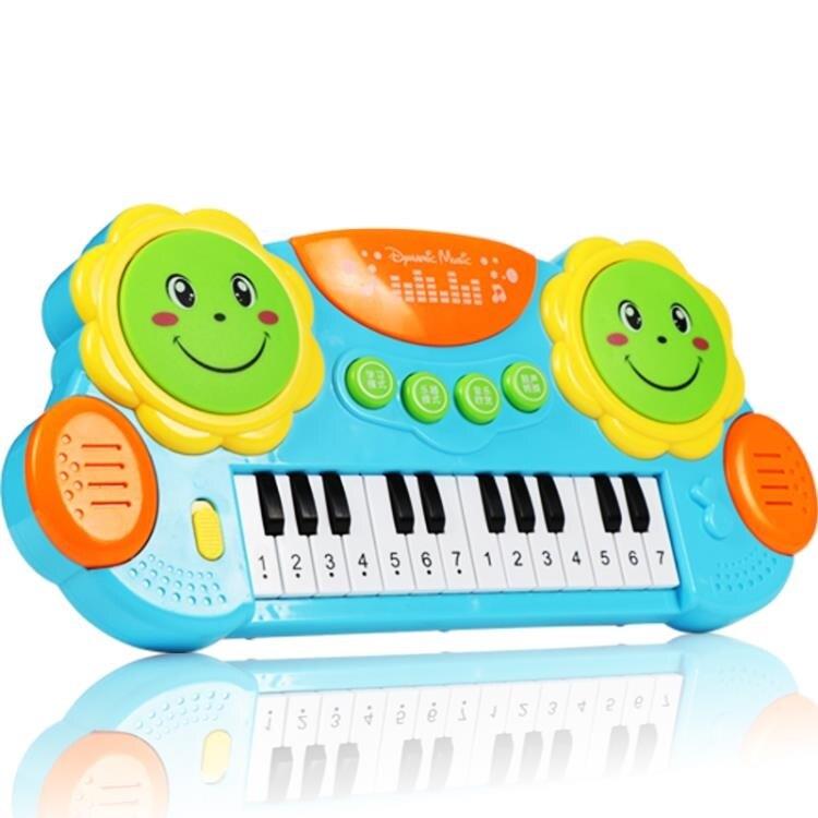 電子琴 兒童電子琴玩具初學寶寶鋼琴音樂0-1-3歲男女孩小孩益智玩具 OB7732 8號時光
