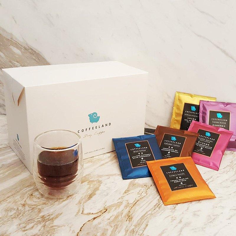 禮盒  | 12入濾掛咖啡附雙層玻璃杯 - 六種風味各2包 D125G