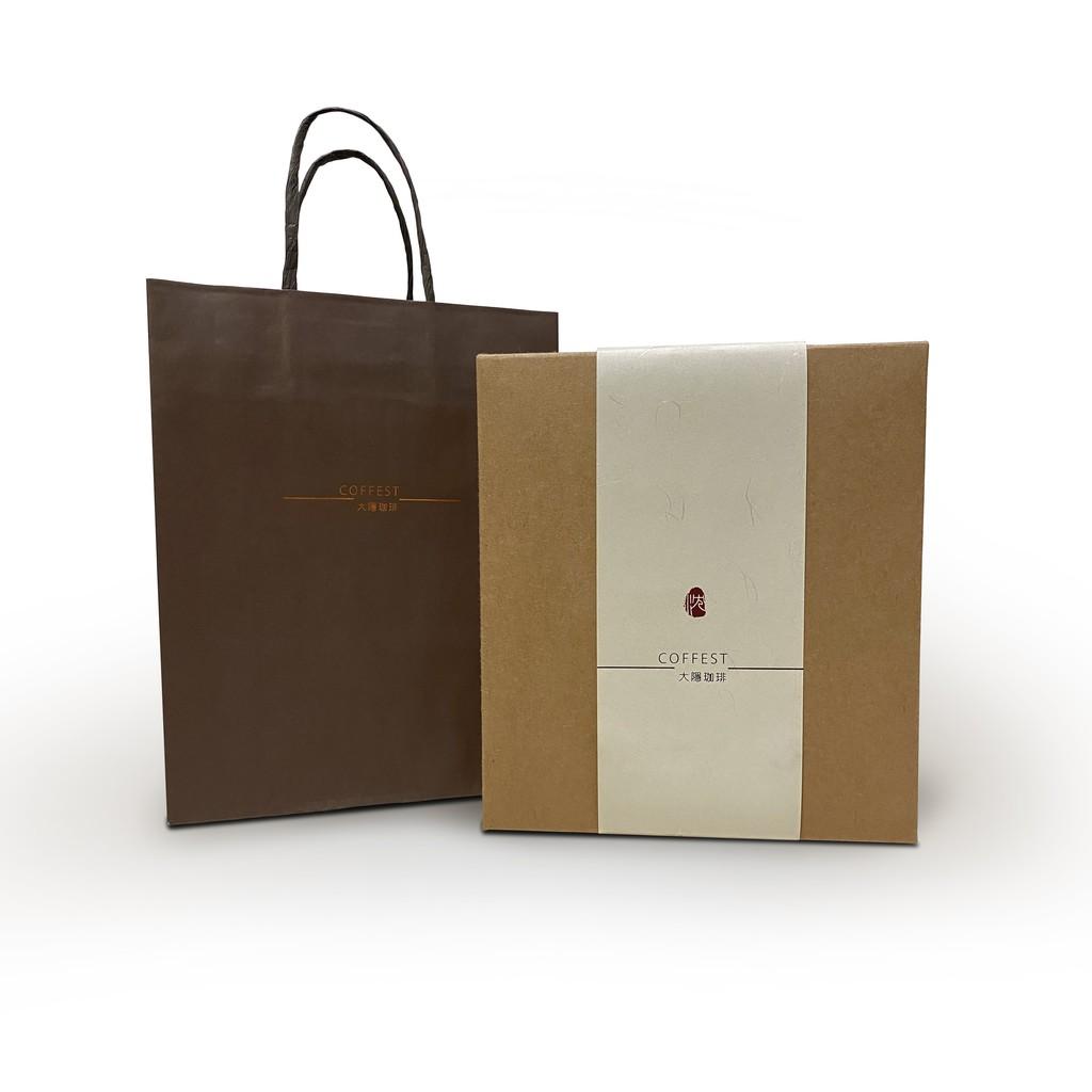 [大隱珈琲] 藏悅咖啡豆禮盒 / 禮盒 企業贈禮 伴手禮 咖啡禮盒