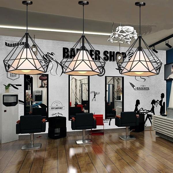 發廊美發專用鉆石裝飾創意個性超亮理發店奶茶火鍋店復古燈具吊燈 亞斯藍