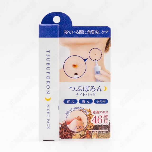 【日本LIBERTA】TSUBUPORON 軟化角質粒凝膠20g