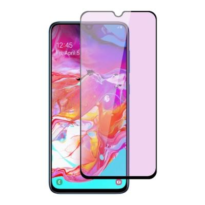 三星 Samsung Galaxy A70 滿版 黑色 藍紫光 9H鋼化玻璃膜 手機 保護貼-A70-藍紫光 黑*1