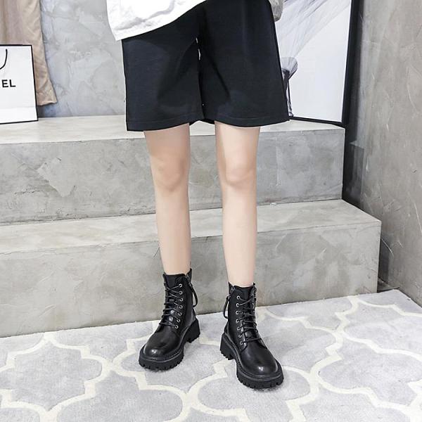 靴子 新款顯腳小馬丁靴女鞋子潮春季加絨百搭瘦瘦英倫風短靴【快速出貨八折鉅惠】
