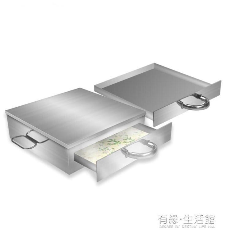 雙用款家用腸粉機蒸爐蒸盤迷你版小型拉腸粉撐抽屜式不銹鋼家庭裝AQ