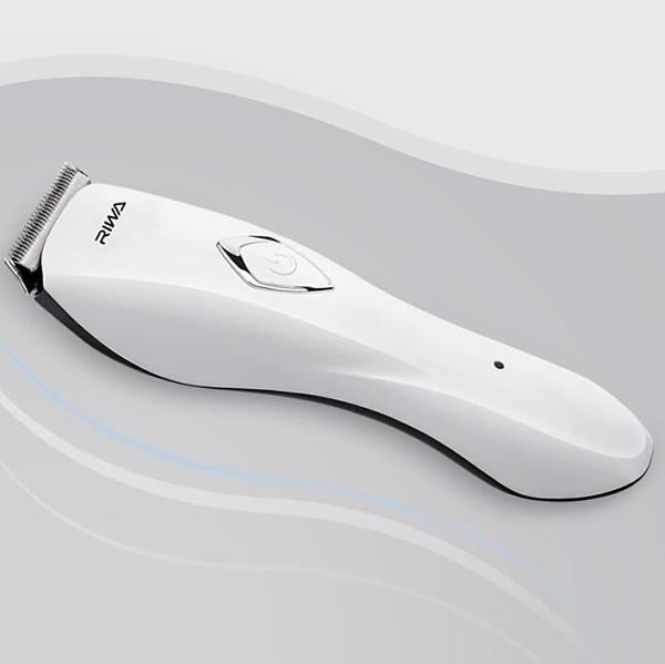 理發器電推剪充電式剃頭電推子成人理發家用剃頭發自己剪神器 【618特惠】