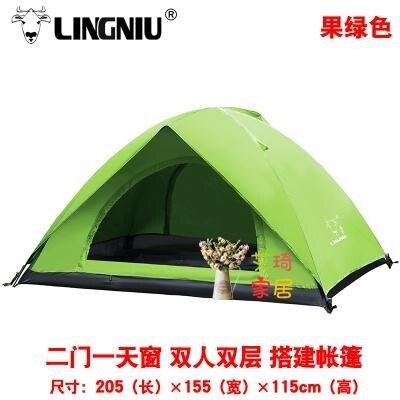 單人帳篷 戶外帳篷雙層雙人2人單人野營野外露營釣魚防雨旅游家庭裝備 聖誕節狂歡SALE