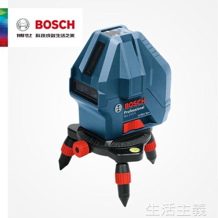 水平儀 博世Bosch水平儀GLL3-15X激光投線器三線標線儀 限時折扣