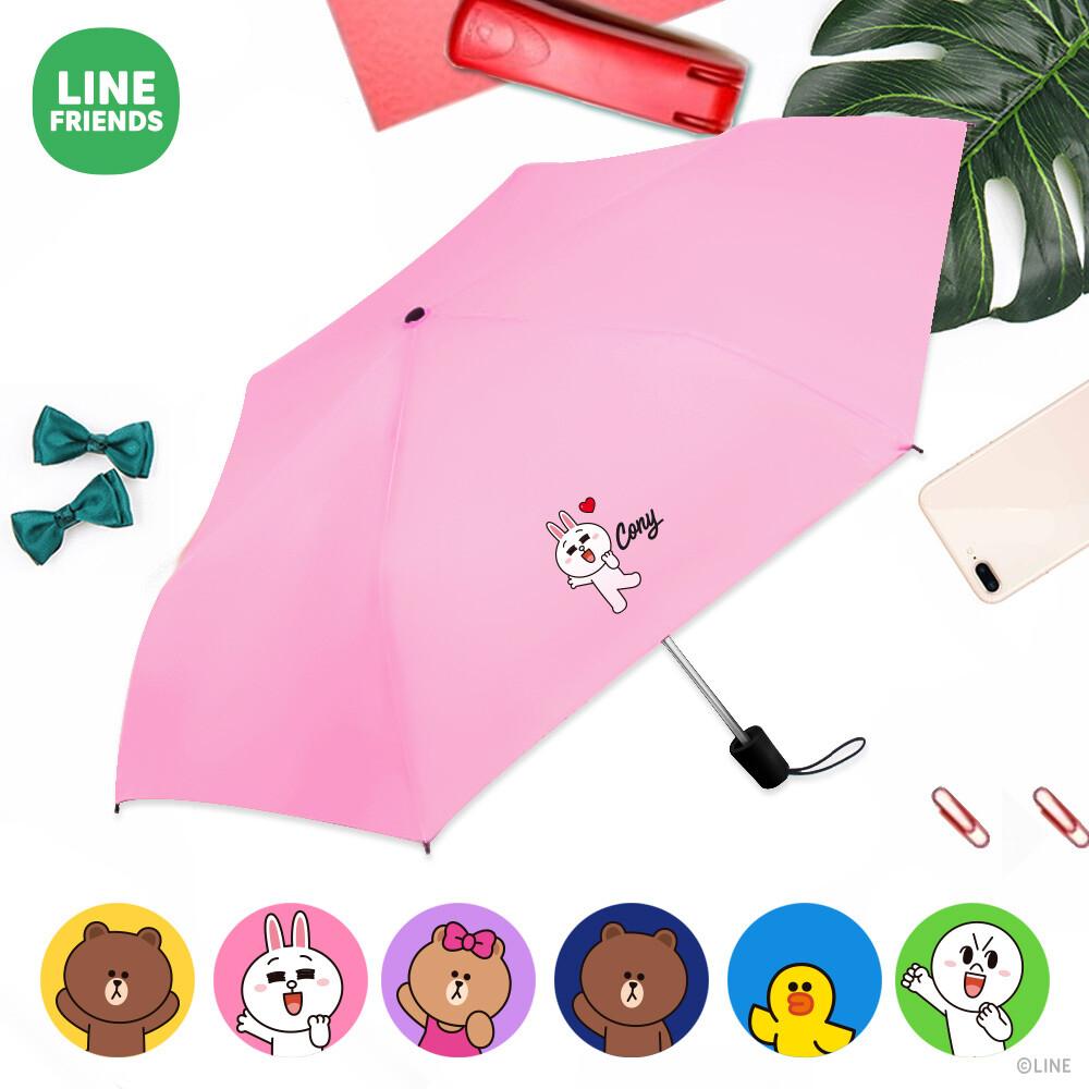 收納王妃line friends 簡約風 單人款超防潑自動雨傘  六色任選  熊大 莎莉 兔兔