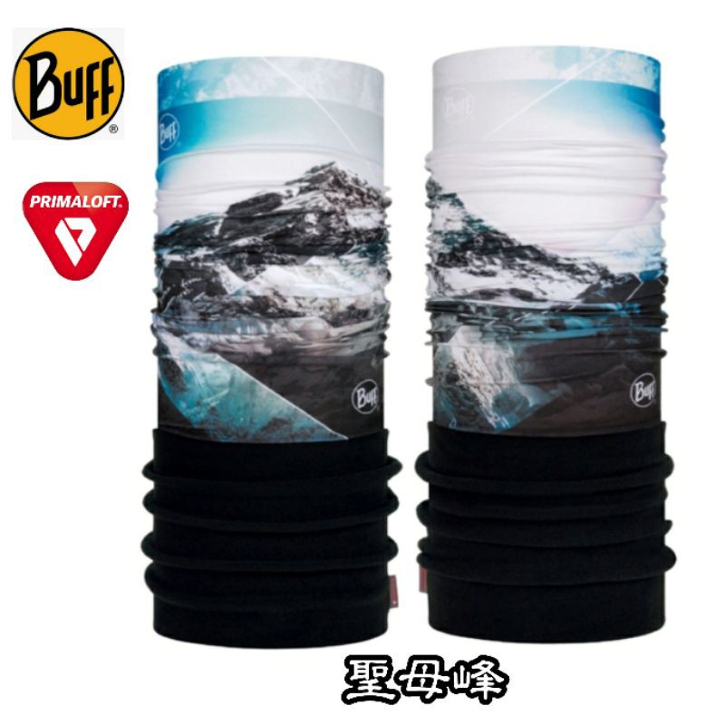 西班牙Buff Polar PrimaLoft保暖頭巾 Plus-聖母峰BF123699-707