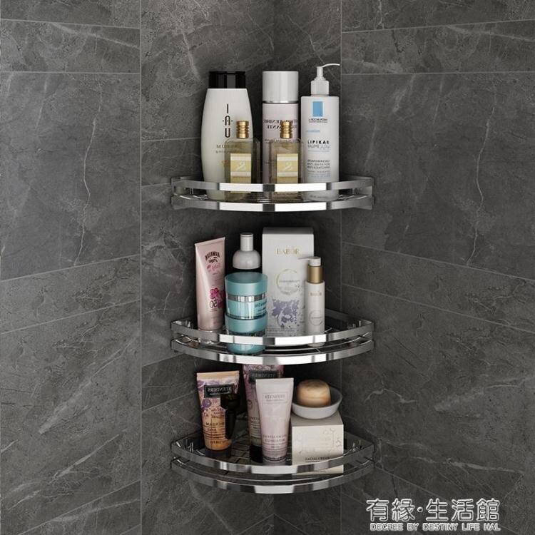 現貨 不銹鋼浴室置物架衛生間洗手間廁所用品用具衛浴洗漱臺轉角三角籃AQ 618購物節