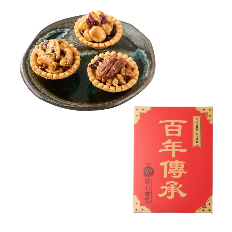 陳允寶泉綜合堅果塔禮盒(6入)-奶素