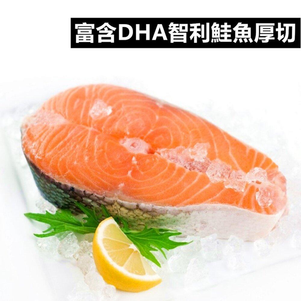 (任選)【極鮮配】智利鮭魚切片170g±10%/包