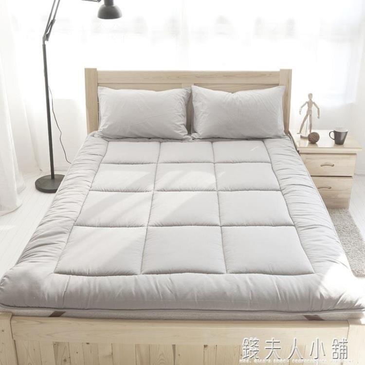 阿摩家居 超級柔軟床護墊席夢思保潔墊可摺疊床褥子墊被yh