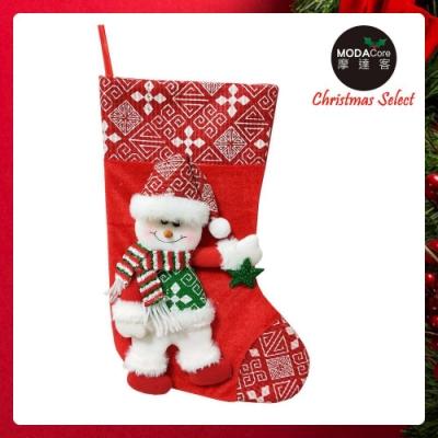 摩達客耶誕-18吋可愛幾何圖大聖誕襪-雪人