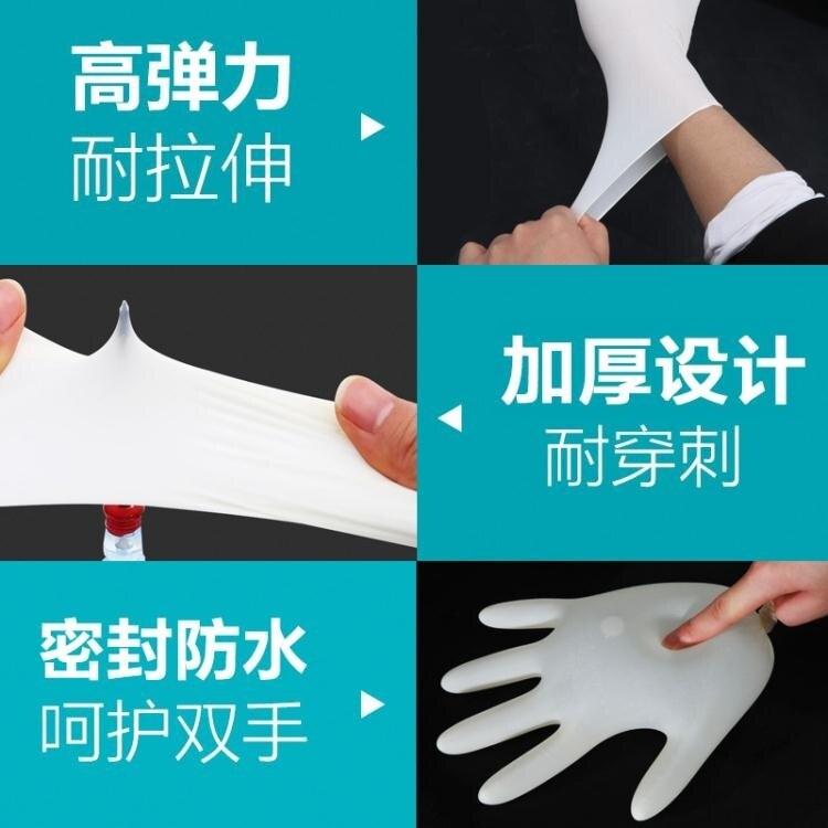 一次性手套 橡膠檢查手套一次性乳膠丁晴手術專用家用洗碗食品餐飲yh