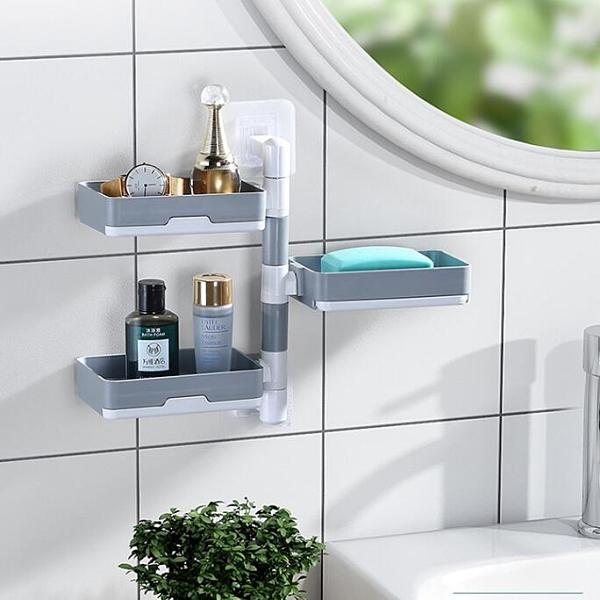肥皂架 浴室肥皂盒吸盤壁掛式多三層瀝水可旋轉免打孔香皂盒衛生間置物架【快速出貨八折下殺】