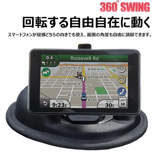 42 50 57 Garmin DriveSmart 55 65 51 61 52 GPS 專用佳明衛星導航沙包吸盤支架