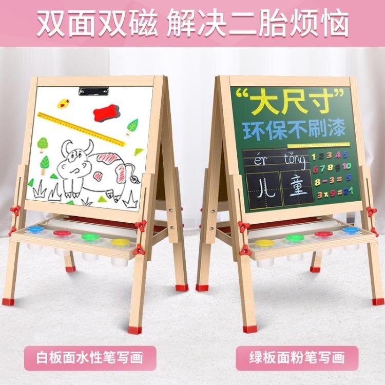 兒童小黑板家用支架式無塵可擦雙面磁性寶寶塗鴉畫畫寫字畫架畫板yh