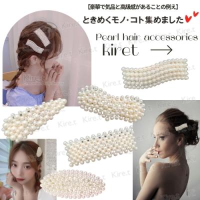 韓國甜美珍珠髮夾 氣質感素色基本款BB夾 超值5入 款式隨機出貨 Kiret