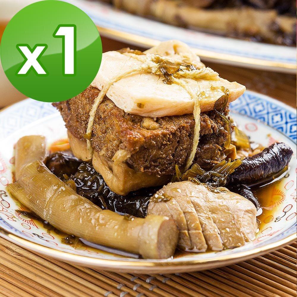 (預購)三低素食年菜 樂活e棧 扭轉乾坤-梅干東坡肉1盒(900g/盒)-蛋素