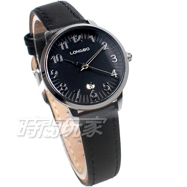 LONGBO龍波 完美情人 愛戀蔓延 腕錶 女錶 中性錶 日期顯示窗 黑色 L7369-2D