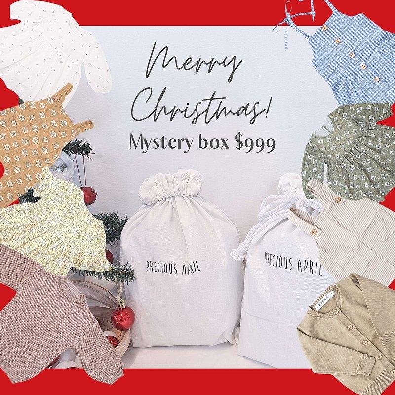 Mystery Box 神秘組合 999
