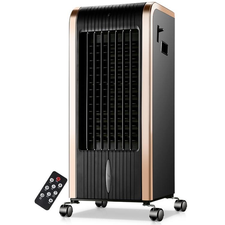 兩用空調扇家用遙控驅蚊製冷小型空調冷風扇冷風機yh