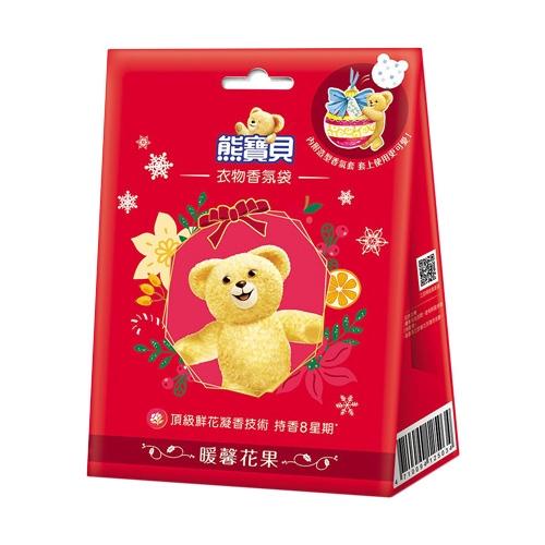 熊寶貝 衣物香氛袋-暖馨花果(2包入)【小三美日】聖誕節限定 D125034