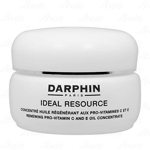 DARPHIN 朵法 維他命C&E精露膠囊(60顆)【VT薇拉寶盒】
