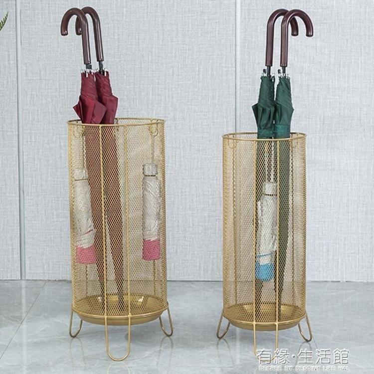 現貨 雨傘架收納桶家用酒店大堂商店辦公掛傘筒創意門口放置雨傘的架子