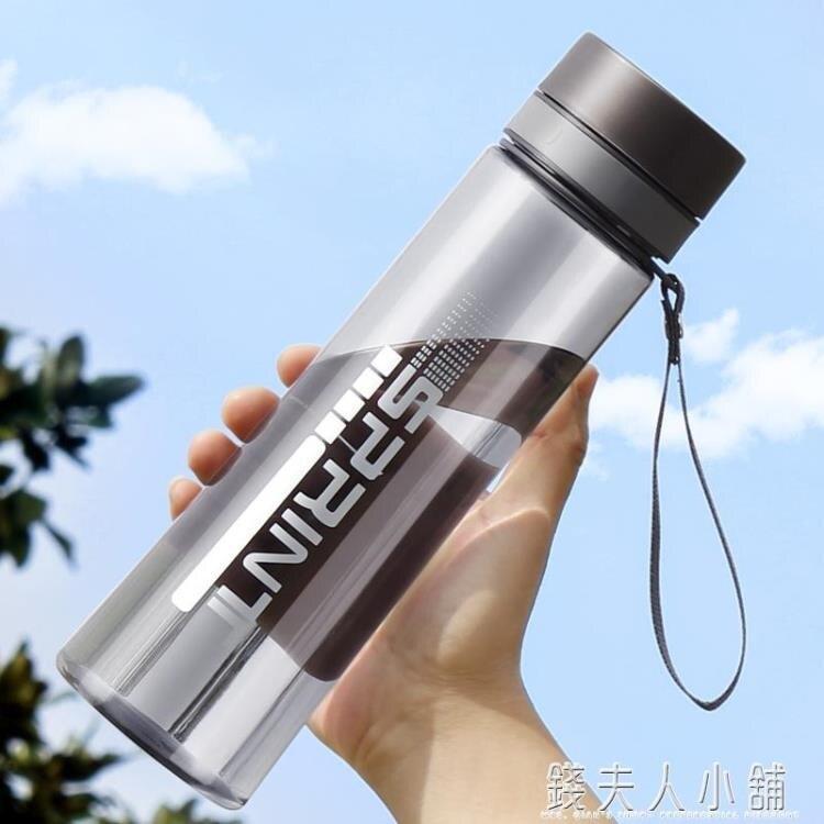 保康大容量太空杯便攜水杯塑料學生運動水壺戶外健身男防摔茶杯子yh