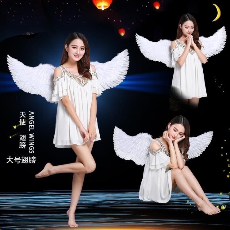 天使翅膀白色羽毛翅膀裝飾成人兒童表演萬圣節道具新娘花童裝扮 - 歐美韓 8號時光