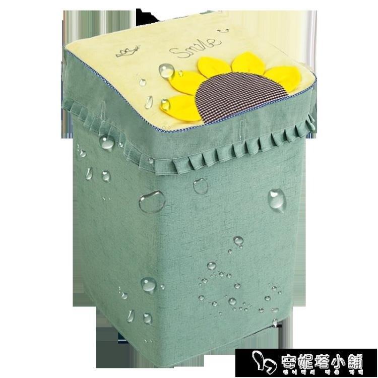 洗衣機罩滾筒海爾鬆下小天鵝三星全自動波輪上開單缸防水防曬通用yh