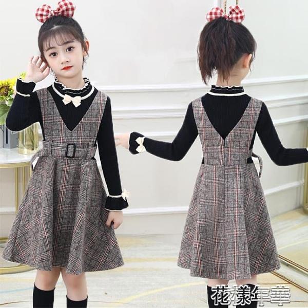 洋裝女童冬裝裙子兩件套韓版毛衣新款秋冬套裝兒童小學生連身裙冬童 快速出貨