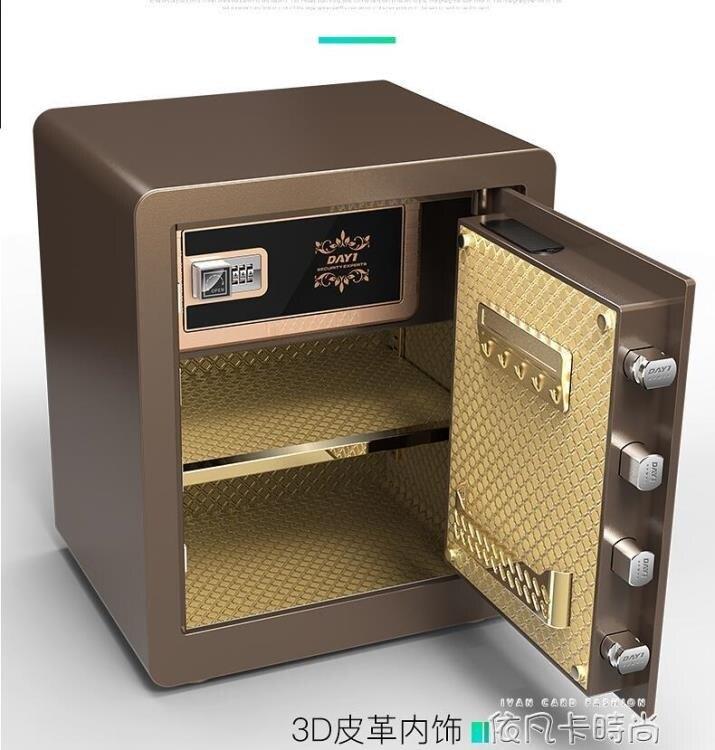 大一保險箱家用防盜全鋼 指紋保險櫃辦公密碼 小型隱形保管櫃床頭 樂樂百貨