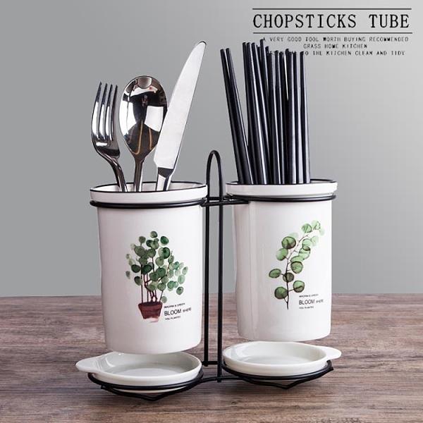 筷簍陶瓷筷子筒置物架 瀝水廚房放勺子的收納盒桶平放筷子籠家用 安雅家居館